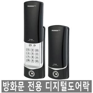 SY-500터치/디지털도어락/번호키/도어록/현관열쇠