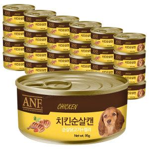 ANF 치킨순살캔 95gX24개 (실속박스구성)