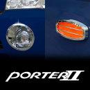 K-027 포터2 포그램프몰딩 4P/안개등커버/안개등몰딩