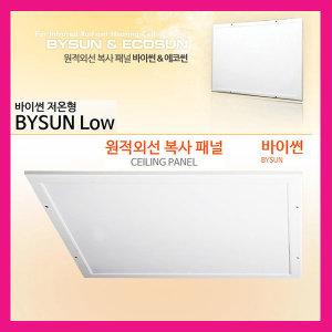 천장형 원적외선 복사난방 패널 바이썬 KRH-300SE