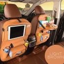 차량 시트거치대 뒷좌석 포켓수납테이블 /라이트브라운