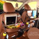 차량 시트거치대 뒷좌석 포켓수납테이블 /다트브라운