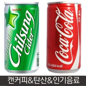 칠성사이다190mlx30캔/콜라/환타/캔음료/음료수/음료