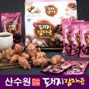 돼지감자즙 무농약 자색돼지감자즙  1박스(30팩)