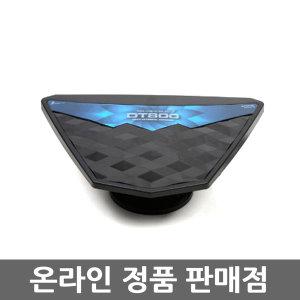 :스카이디지탈 DT-800 HDTV 방송수신 안테나