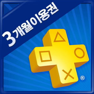 PSN 플러스 3개월 이용권/소니공식대리점/문자발송