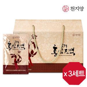 천지양 고려홍삼진액 50ml x 30포 x 3박스 선물세트