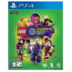 뉴클리어(PS4) 레고 DC 슈퍼 빌런 (한글판) LEGO