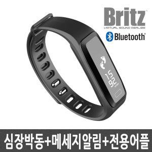 BA-SW5 Light 블루투스 운동/스마트/워치/시계/밴드