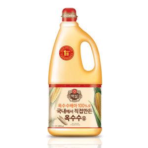 옥수수유 1.8L