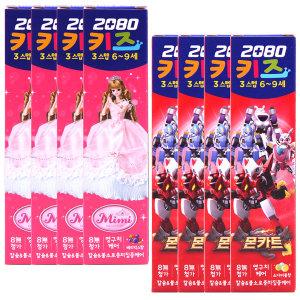 2080 키즈치약 미미 베리믹스4개+몬카트 소다버블4개