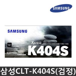정품토너 CLT-K404S(검정) SL-C432 C480 C482FW C483W