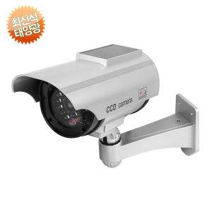 모형CCTV 가짜 감시카메라 IN11H 태양전지+보안스티커