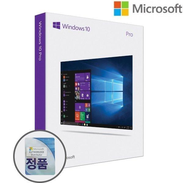 (GC) MS Windows 10 Pro 한글 FPP 패키지 윈도우10