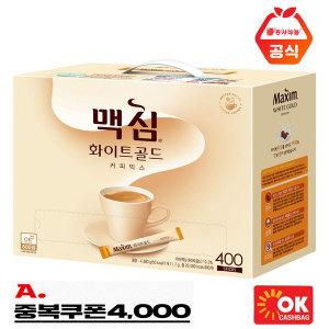 맥심 화이트 골드 커피믹스 400T / 쿠폰가 38900원 c