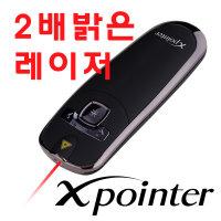 2배밝은 프리젠터 XPM145 스마트 레이저 포인터