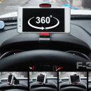 360도회전 계기판 핸드폰 차량용거치대 F-35 화이트