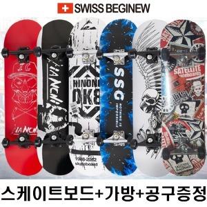 정품 스케이트보드 캐나다메이플 100KG 아동 성인용