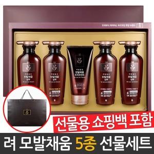 려 자양윤모 추석 선물세트 5종 / 명절 종합선물세트