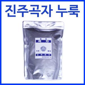 진주곡자/송학곡자/누룩/산성누룩/막걸리/효소/효모