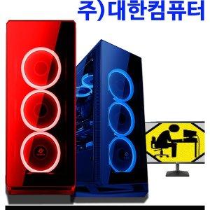 배그/로스트아크/i7 9700/9400/16G/8G/조립컴퓨터