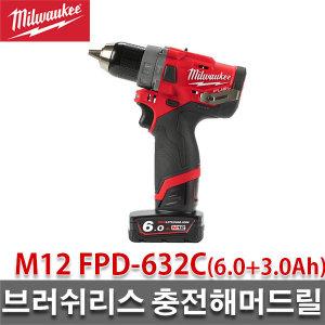 밀워키 M12 FPD-632C/6.0Ah+3.0Ah/M12 CPD-402C 후속