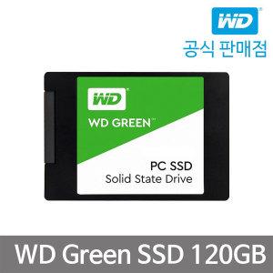 口WD Green SSD 120GB 3년무상 노트북/ PC/ 데스크탑