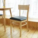 챠밍 원목 식탁의자 1+1 인테리어의자 카페 식당의자