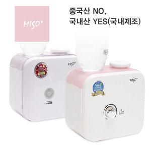 특가 미소 초음파식 보틀형 가습기 MH-185W/180P