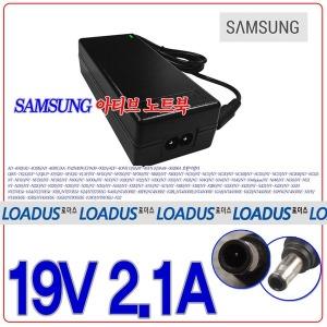 삼성450R(NT450R4E/NT450R5E)노트북19V 국산어댑터