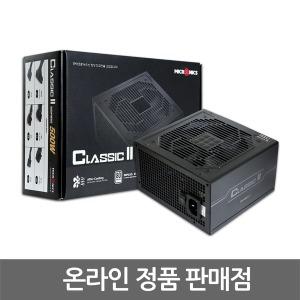 :마이크로닉스 Classic II 500W 80PLUS 파워서플라이