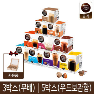 2만원 무배/돌체구스토 커피캡슐 45종 모음전/사은품