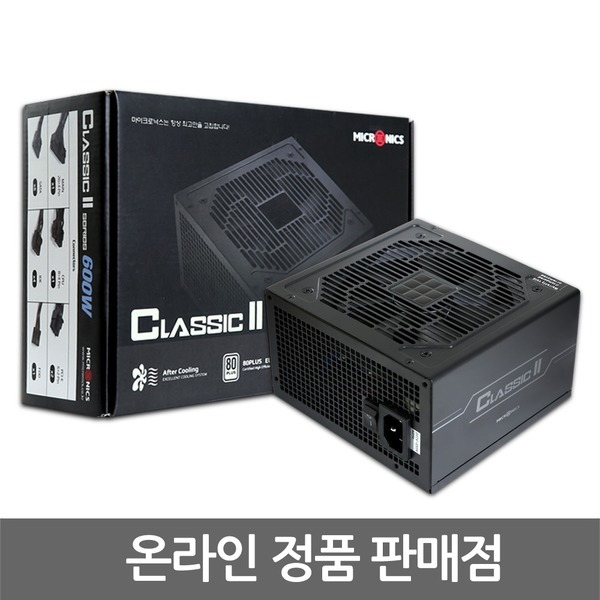 마이크로닉스 Classic II 600W+12V Single Rail 85+ :S