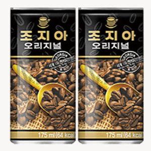 코카콜라 조지아오리지널175ml 30캔 캔커피 캔음료