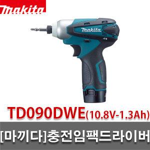 마끼다 충전임팩드라이버/TD090DWE/10.8V/2배터리/1.