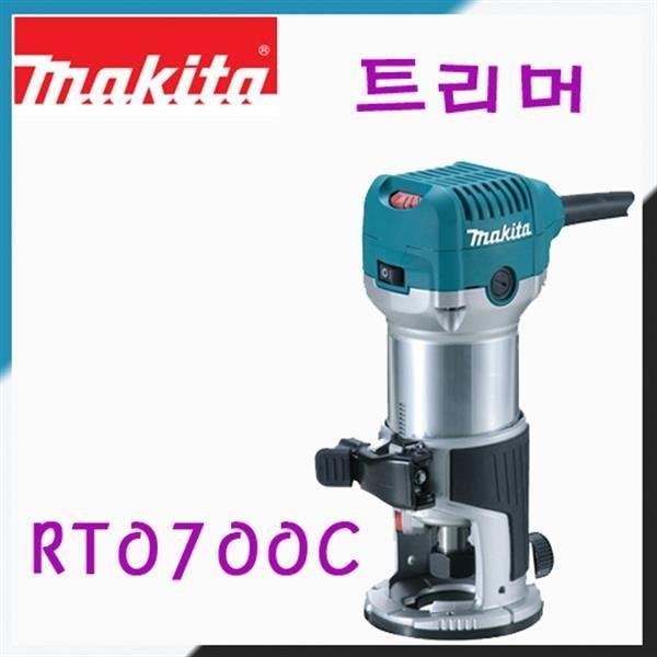 마끼다 트리머/RT0700C/속도조절/710w/소형 루터/트