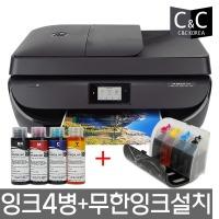 무한잉크 복합기 프린터 WIFI 팩스 양면인쇄 HP 4650
