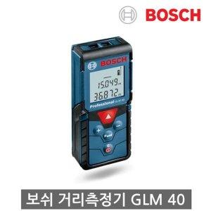 BOSCH 레이저거리측정기/GLM40/GLM50 경량형/보쉬/초