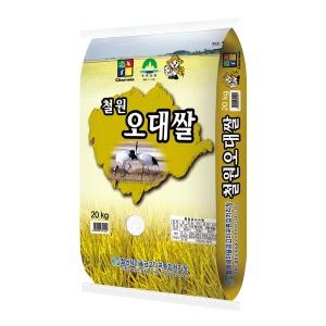 2018 햅쌀 철원오대쌀 20kg/ 백미/ 국내산