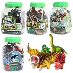 자연학습용 동물시리즈 곤충 공룡 어류 조류 파충류