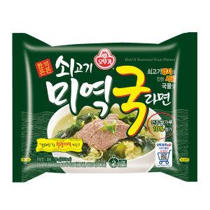 (현대Hmall)오뚜기 쇠고기 미역국 라면 16봉
