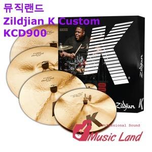 뮤직랜드 Zildjian K Custom Dark Box KCD900