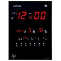 시간보정 전파시계 대형 달력시계 온습도시계 벽걸이