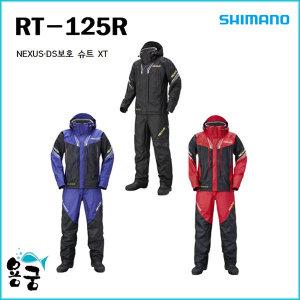 용궁-시마노 RT-125R 넥서스 DS 프로텍  낚시복 윤성