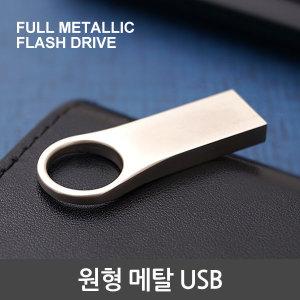 제이팀 메탈USB 8GB