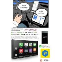 파이오니아 AVH-Z5050BT 애플 카플레이 카AV