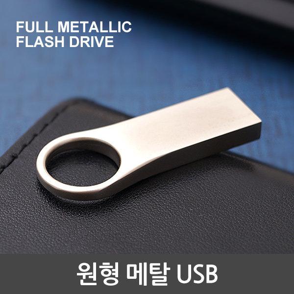 제이팀 메탈USB 16GB