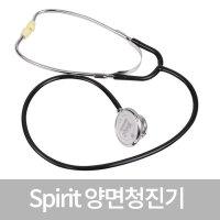 Spirit CK-A605T 양면 청진기 간호사용 청진기