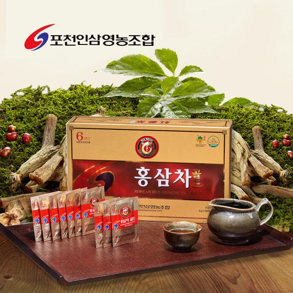 홍삼차100포/6년근홍삼/홍삼/부모님선물/건강식품