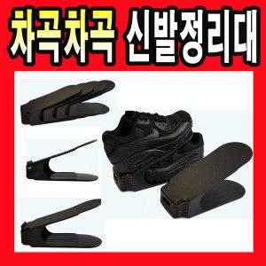 차곡차곡 신발정리대 슈즈랙 5개 묶음 신발장 정리